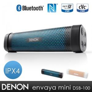 Denon-Envaya-mini