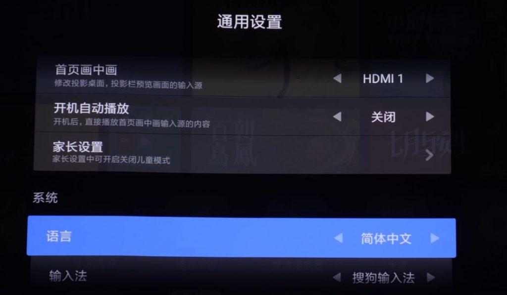 Test Xiaomi laser 4K UST