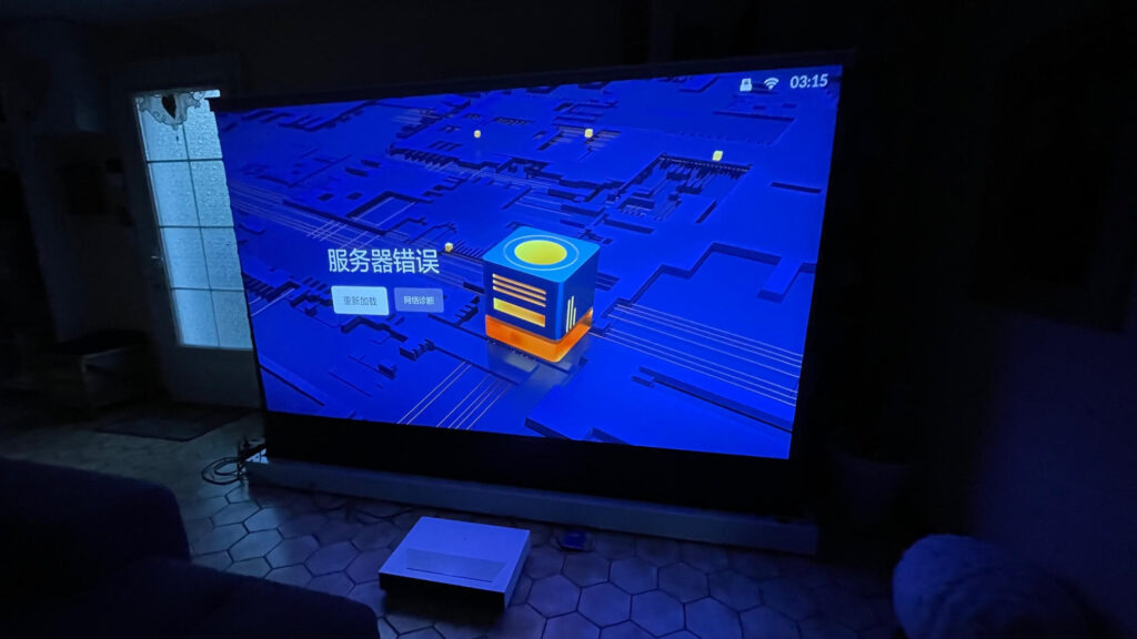 Test Fengmi Cinema 2